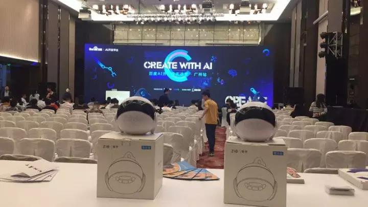 智伴机器人受邀请参加百度AI开发者实战营广州站