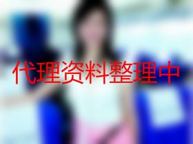 【大理】智伴机器人云南总代理-李梦婷